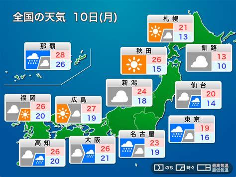 岐阜 市 25 日間 天気 予報