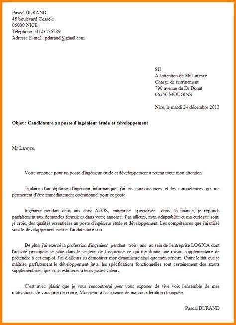 modele de lettre de demande de promotion interne lettre de motivation interne exemple type de lettre de