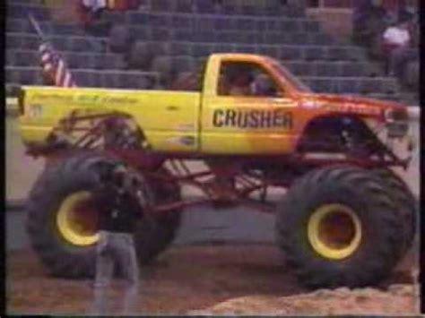 monster truck show okc 1991 ushra monster trucks oklahoma city ok show 3