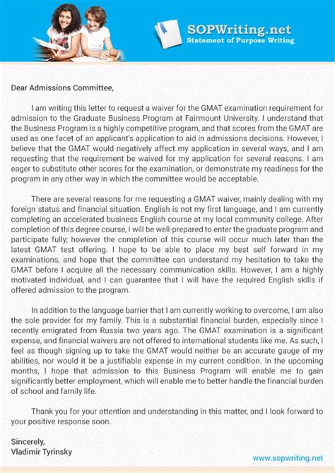 write  gmat waiver request letter studentcareer