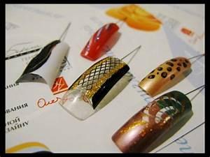 Грибок ногтей офломил