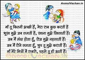 Mahatma gandhi simple essay