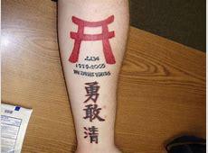 Tribute Japanese Kanji + Torri tattoo