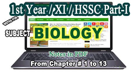 fsc hssc part  st year xi biology notes