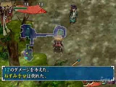 Shiren Premium shiren the wanderer 3 gameplay 2