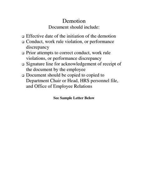 demotion letter template  printable documents