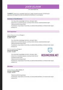 resume template free download microsoft resume format 2017 20 free word templates