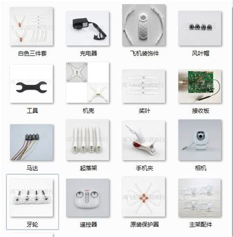 syma  pro gps rc drone quadcopter spare parts motor blades wind landing gear box   parts