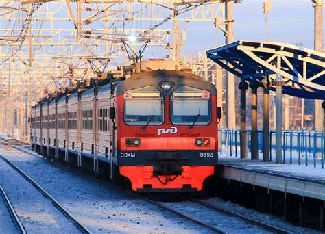 Российские железные дороги . — вконтакте