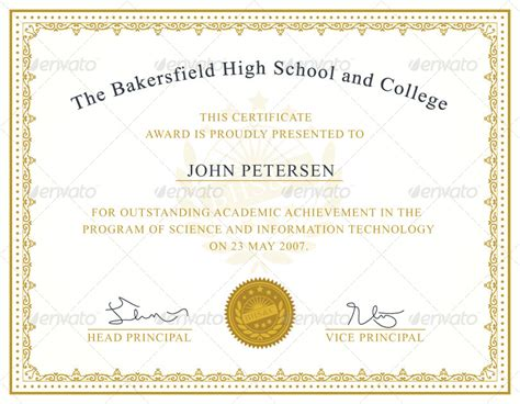 achievement certificate template  nasirktk graphicriver