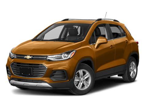 2018 Chevrolet Trax Price * Specs * Release Date * Interior
