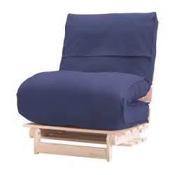 IKEA Futon Chair Bed