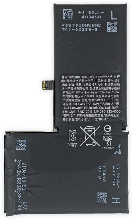 addition    battery  iphone   extra