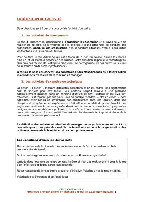 fonction d un cadre le manifeste cfdt des droits et garanties attach 233 es 224 la fonction cad
