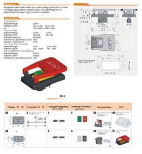 Table Saw Switch Wiring Diagram