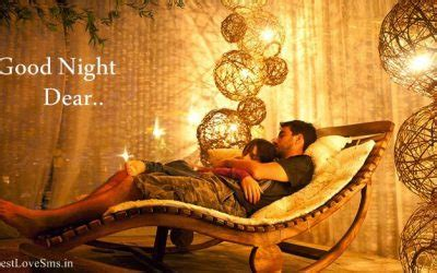good night sms gud nyt msg wishes text messages raat