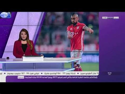 News Sports by Bein Sports News Live