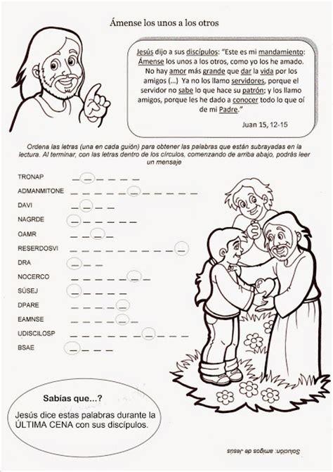 la catequesis el de recursos catequesis quinto domingo de pascua
