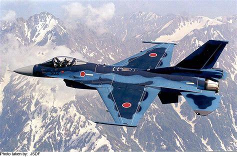Mitsubishi F 2 by Mitsubishi F 2 Combataircraft