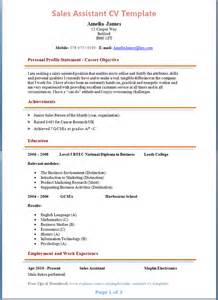best law student cv sles sales assistant cv exle