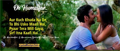 Oh Humsafar Lyrics With Translation And Meaning