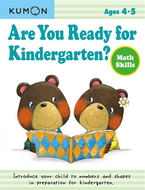 kumon publishing kumon publishing are you ready for 320 | Are You Ready for Kindergarten Math Skills
