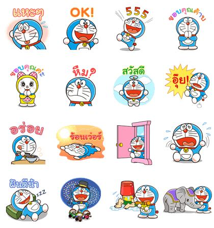 Mei 12, 2021 baca selengkapnya subscribe box receive in your inbox the latest content and participate in the promotions and benefits we have prepared for you. Doraemon in Thailand Line Sticker - Rumors City