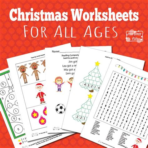 christmas worksheets  kids itsy bitsy fun