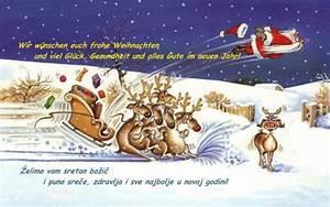 Frohe Weihnachten übersetzung Griechisch : weihnachten in kroatien weihnachtsbr uche istrien live ~ Haus.voiturepedia.club Haus und Dekorationen