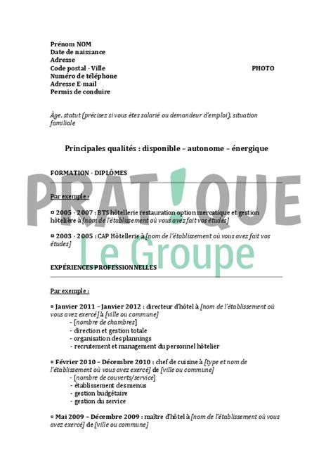 Modèle Cv Débutant by Resume Format Mod 232 Le De Cv D 233 Butant