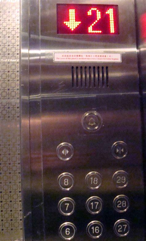 elevators   Bamboo Chutes Blog