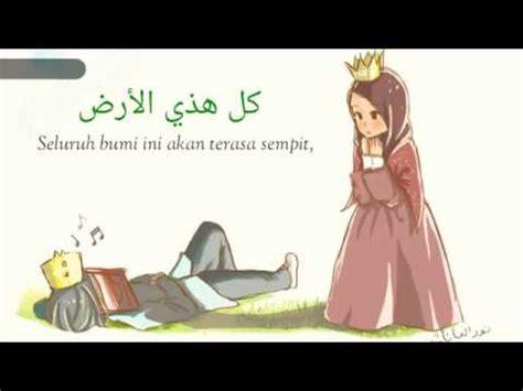 Deen Assalam (lirik Dan Terjemahan) Youtube