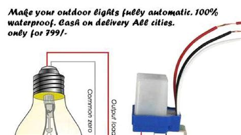 Waterproof Auto Off Photocell Street Light Switch