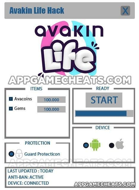 avakin avacoins hack game apk hacks mod enginehacksreview gems 3d money gumroad enregistree depuis