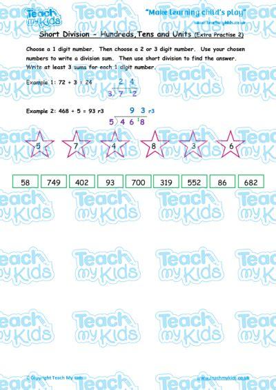 division worksheets htu by u division htu 2 practise teach my