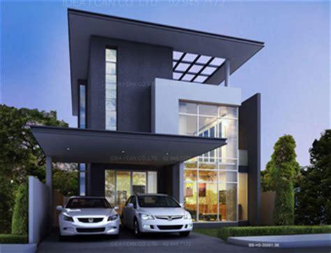 modern 2 house plans บร ษ ทร บสร างบ าน เน นด ไซน สร างบ านสไตล black beam