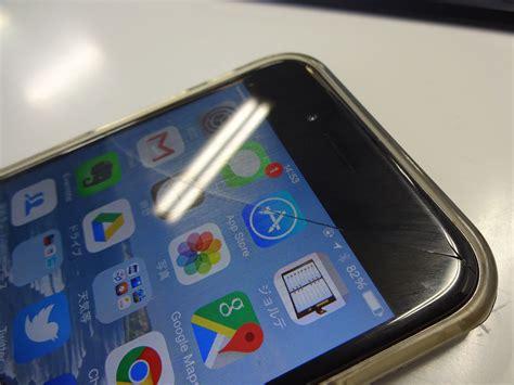 how to use an iphone iphone6の画面が割れた ので 修理に出してみた 勝手にライトニング 3394