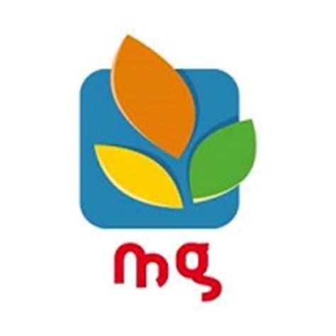 la banque postale siege social smg magasin général recrute des caissiers et caissières