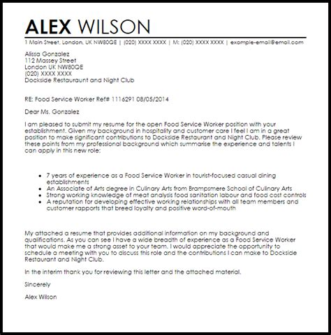 food service worker cover letter sample cover letter templates examples