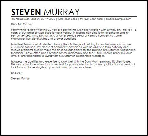 financial management and administration doitt cover letter customer relationship manager cover letter sle cover