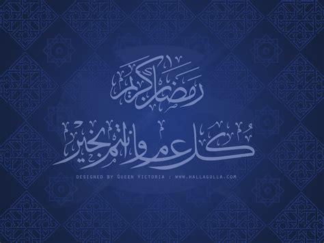 anti muslim wallpapers wallpapersafari