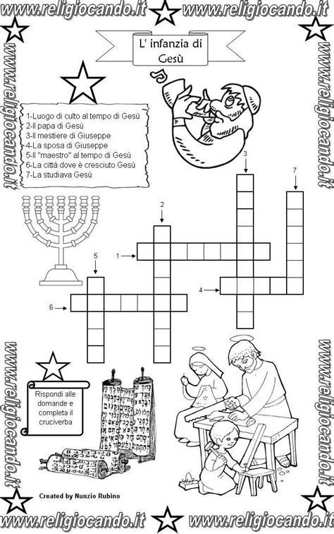 cruciverba illustrati per bambini da stare infanzia di ges 249 cruciverba infanzia di ges 249 religione