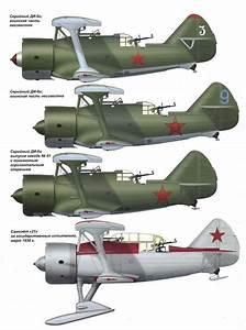 Di-6    Tskb-11  1935