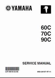 2010 Yamaha 70 Hp Outboard Service Repair Manual
