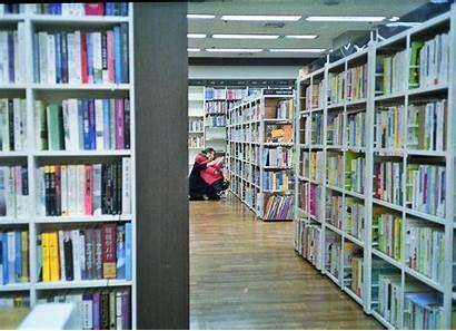 Perpustakaan Gambar Buku Rak Fantastis Library Umum