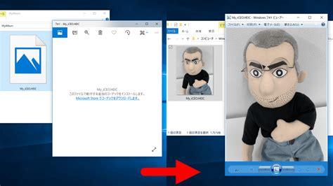 Use heic file converter to convert.heic files to jpg/png in one go. 無料でiPhone・iPadで撮影したHEIC画像をWindowsで表示&サクッとJPGに変換可能なツール「CopyTrans HEIC for Windows」 - GIGAZINE