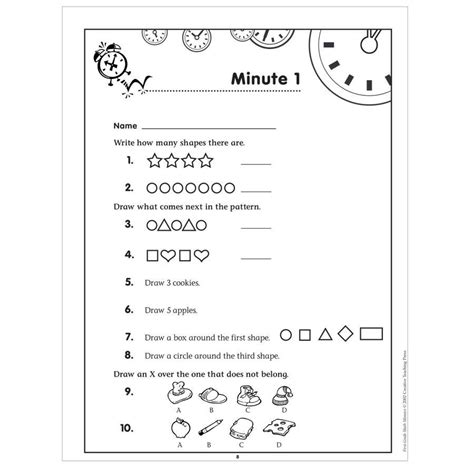math in a minute worksheets
