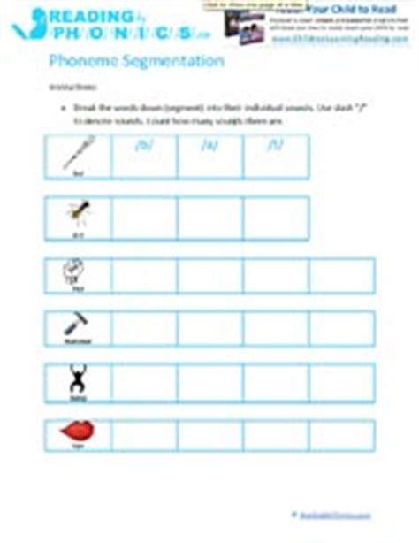 learn  read  phonemic segmenting worksheets activities