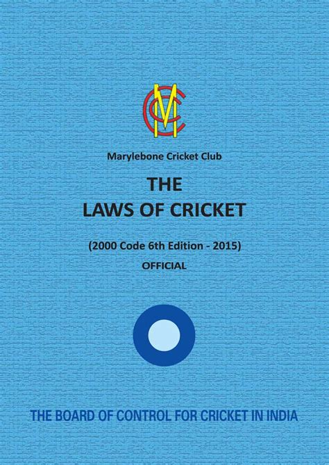 Laws of Cricket