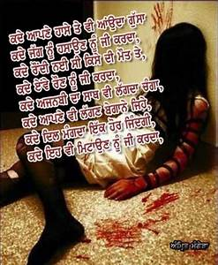 Sad Love Quotes For Her For Him in Hindi Photos Wallpapers ...
